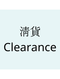 Clearance for old package (102)