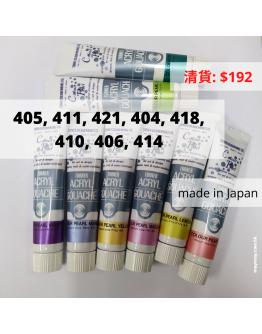 清貨 日本 Turner 顏色珍珠系列顏料 made in Japan