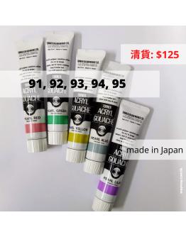 清貨 日本 Turner 珍珠系列顏料 made in Japan