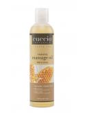 Cuccio Naturale Hydrating Massage Oil, 8 oz