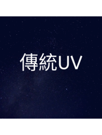 IBD UV (7)