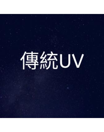 IBD UV