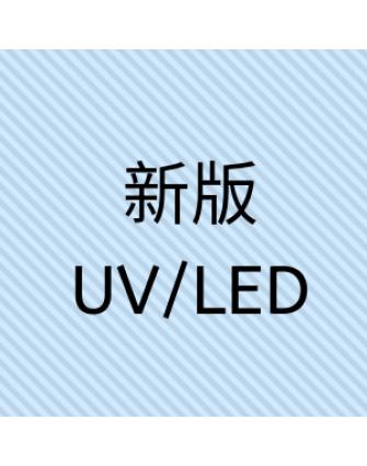 IBD UV/LED