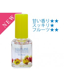 P.SHINE SQUALANE CUTICLE OIL