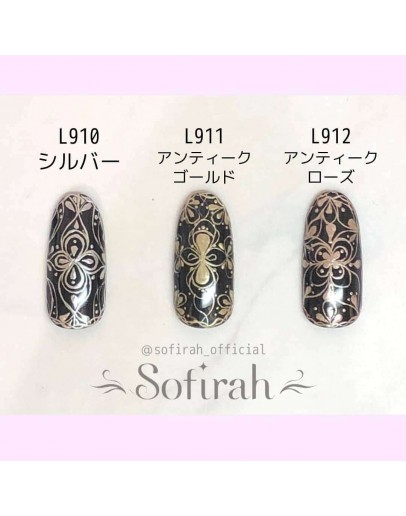 2019 Nail Expo Limited (Metallic Liner)