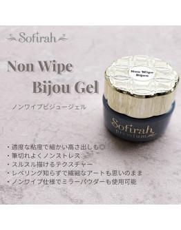 Non Wipe Bijou 5g
