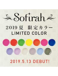 2019 BWJ Limited Color (1)