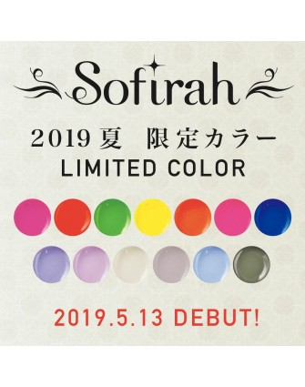 2019 BWJ Limited Color