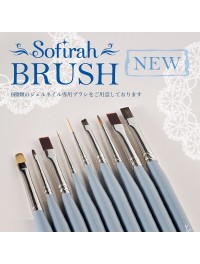 Sofirah Light and Brushes (12)