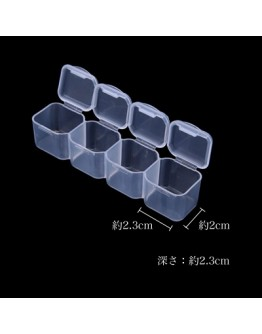 Accessory Storage Box Small 4x7